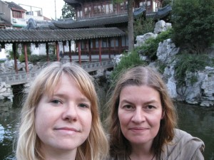 Yùyuán, Louise und ich // 豫園, Louise 和我