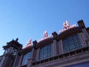 Běijīng Zhàn // 北京站